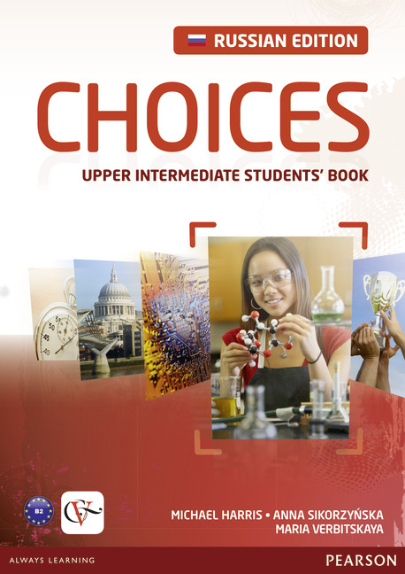 Choices Upper Intermediate Students' Book (Russian Edition)