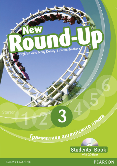 New Round-Up 3 Students' Book and CD-ROM Pack (Russian Edition)