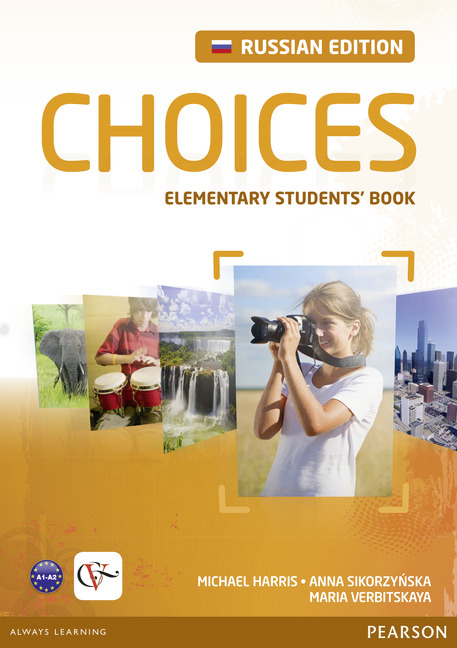 Choices Elementary Students' Book (Russian Edition)