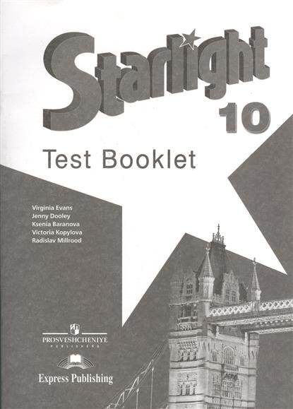 Starlight 10 Test Booklet